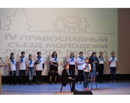 IV Lenskiy 08