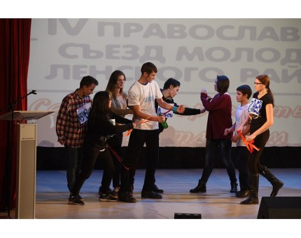 IV Lenskiy 09