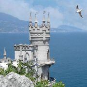 Давид Crimea Crimea аватар